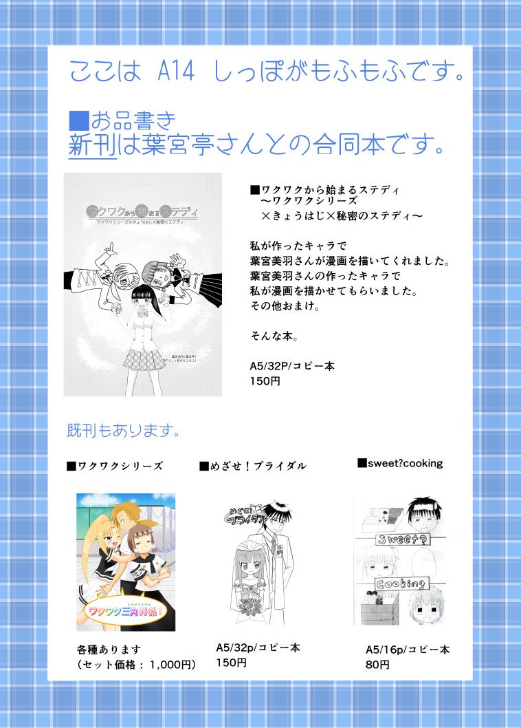 oshinagaki_twitter.jpg